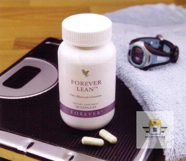 فوريفر لين لتقليل امتصاص الدهون