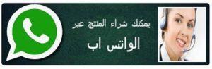 شراء جين شيا في السعودية